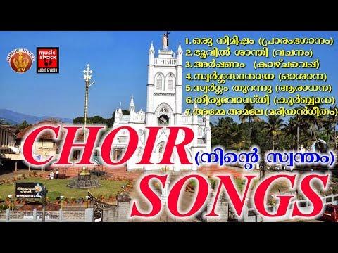 Choir Songs # Christian Devotional Songs Malayalam 2018