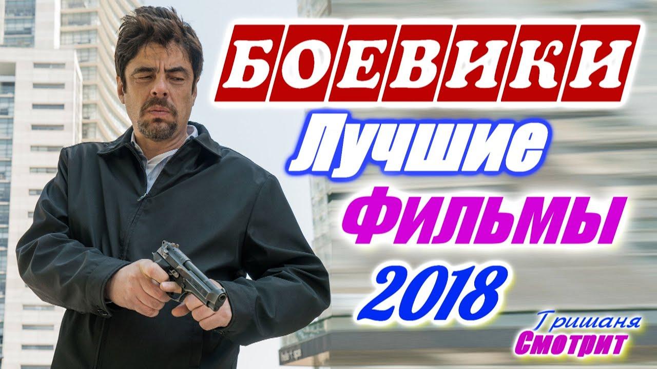 Мёртвый вор российский боевик 2018 работа в ялте для девушки