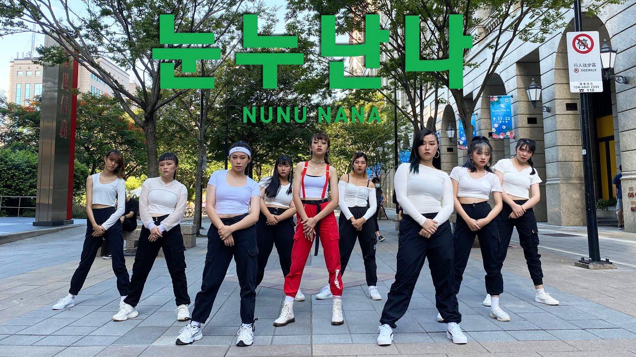 [KPOP IN PUBLIC CHALLENGE] Jessi(제시) - NUNU NANA(눈누난나) Dance Cover by CAMERA from Taiwan