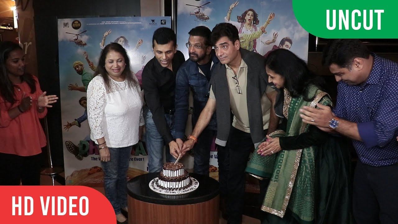 Total Dhamaal Special Screening For Family And Friends