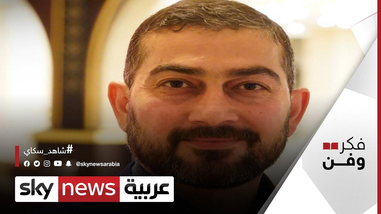 الممثل العراقي غالب جواد في حديثه لسكاي عن أسباب غيابه لسنوات وتألقه بمسلسلين في رمضان | #فكر_وفن  - نشر قبل 14 ساعة