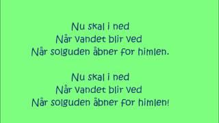 Solgudens sang Lyrics