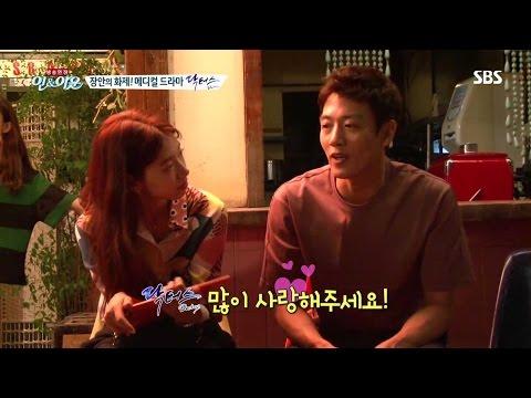 160706 김래원 박신혜 닥터스 Kim Rae Won Park Shin Hye Doctors Behind The Scene