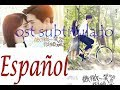 OST SUB-ESP just one smile is very alluring