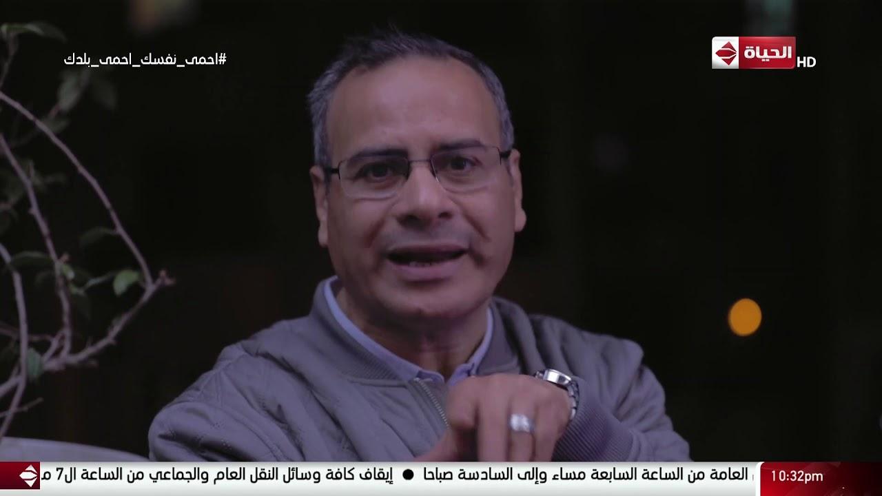 الكلام على إيه - جابر القرموطي: الناس بدأت تستجيب للقعاد في البيت وكمان بتعمل حفلات أون لاين