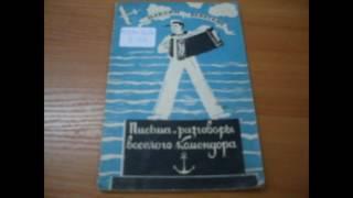 Коллекция книг изданных в годы ВОВ (1941-1945)