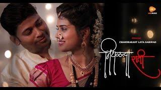 Nithalatya Rati | Malvika Gaekwad | Sanket Londhe | Marathi Love Song