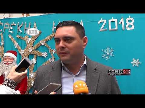 Jанчев за изборот за потпретседател на ВМРО-ДПМНЕ