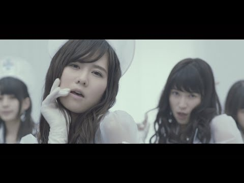 【MV】Ambulance (ゆり組) Short ver. / AKB48[公式]