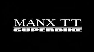Manx TT Superbike DX Arcade - Intro / Opening (Full HD 1080p)