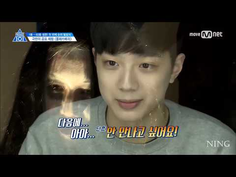 [ep.1-11] CUTE & FUNNY MOMENTS - Lai Kuan Lin 라이관린 赖冠霖