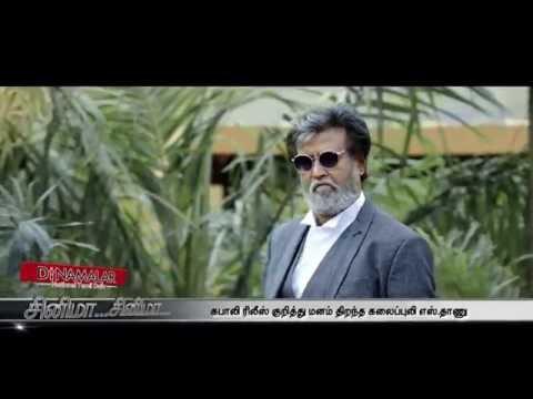 Kalaipuli Thanu on Kabali Release - Video...