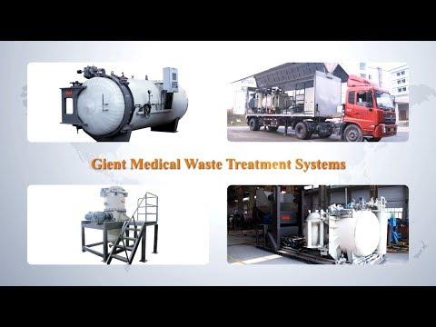 GIENT Medical waste treatment system