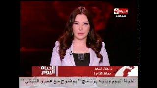 بالفيديو..المحافظ يعد المواطنين: