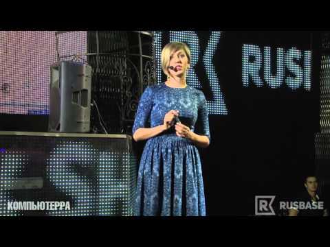 GeekShow #3 -  Елена Левина (НаноСерв)