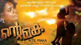 """""""ന്റെ മക"""" Ante maka, Malayalam video album"""