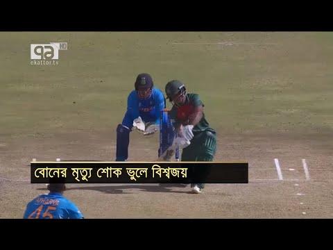 শোককে শক্তিতে পরিণত করেছেন আকবর আলী | Akbar Ali | Cricket | News | Ekattor TV