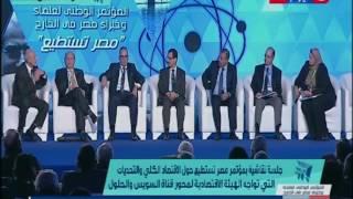 عاجل: كلمة المهندس محمد نبيل كرايا في الجلسة نقاشية #مؤتمر_مصر_تستطيع
