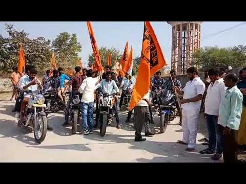 Kolan srinivas reddy shivaji jayanthi bike rally started from RGK      !