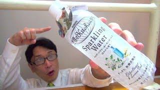 世界のキッチンから エルダーフラワー&レモンピールのほのかな香りスパークリングウォーター / Carbonated water of Elder Flower by Sekakichi