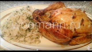 Вкусная курица с рисом в духовке