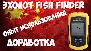 🚣🎣Доработка эхолота lucky fish finder с aliexpress и отзыв за 2 года использования
