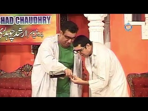 Bulbulay Zafri Khan And Nasir Chinyoti  - New Pakistani Stage Drama Full -  Comedy Show 2017