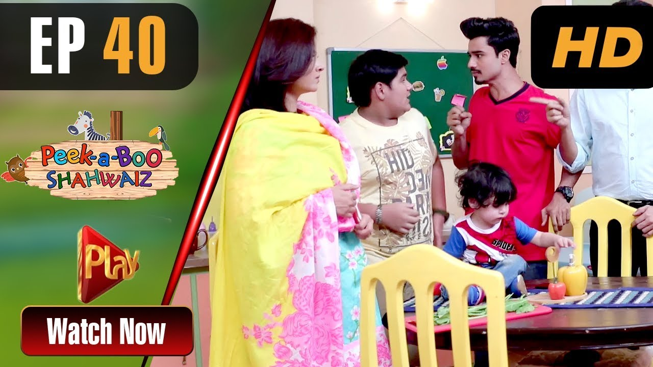 Peek A Boo Shahwaiz - Episode 40 Play Tv Apr 21