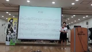 내청춘.원곡이수진.강북구삼양복지관이소영노래교실