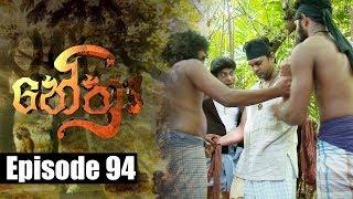Nethra - නේත්රා Episode 94 | 31 - 07 - 2018 | SIYATHA TV Thumbnail