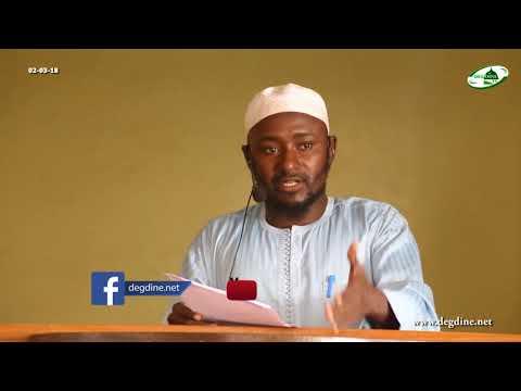 Khoutbah du 02 03 18 | L Sacralité de la Vie Humaine | Imam Omar DIALLO H.A