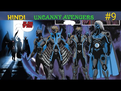 Uncanny Avengers #9(death seed sentry) l Marvel Comics in Hindi l ComicBook Universe