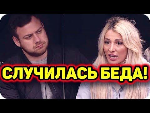 ДОМ 2 НОВОСТИ раньше эфира! (8.03.2018) 8 марта 2018.