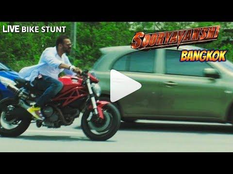 Rohit Shetty Stunt Rehearsal Before Akshay Kumar | Sooryavanshi Bangkok Shoot shetty Mp3