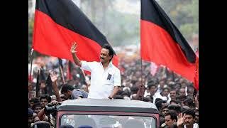 யாருக்கம்மா உங்கள் ஓட்டு || DMK ELECTION CAMPAIGN SONG | ISAI MURASU E.M.NAGORE HANIFA..