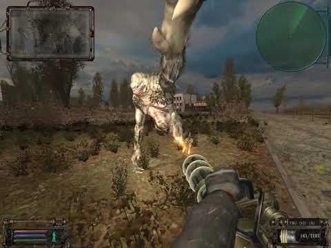 Сталкер оп 2  Фаерный миниган уникальное оружие