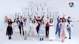 เวลาที่สำคัญ [Official MV]