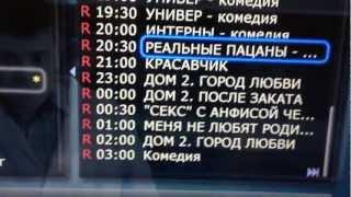 Архив ТВ 2