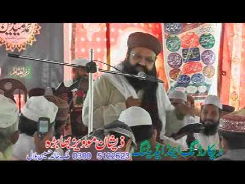 Awesome Speech by Allama Khan Muhammad Qadri At Urs-e-Ashraf-ul-ulama Allama Muhammad Ashraf Sialvi