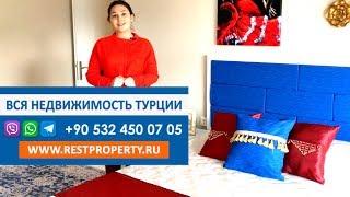 Недвижимость в Турции. Купить квартиру с мебелью в Кестеле, Аланья, Турция || RestProperty