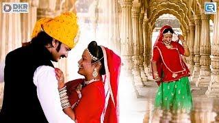 Banni Sa Best Rajasthani Song 2019 | बन्नी सा | ऐसा सांग पेहले कभी नहीं सुना होगा | Sameer Chouhan