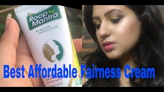 Roop Mantra Fairness cream honest review/ Best Affordable Beauty Cream India