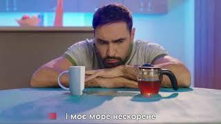 Віталій Козловський МОЄ МОРЕ КАРАОКЕ