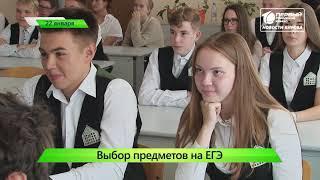 """""""Город"""" выпуск 22.01.2019"""