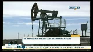 2016 жылдың 5 айындағы мұнай-газ саласының даму көрсеткіштері - KazakhTV