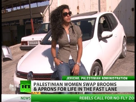 Burning Wheels: Palestinian women racing towards freedom