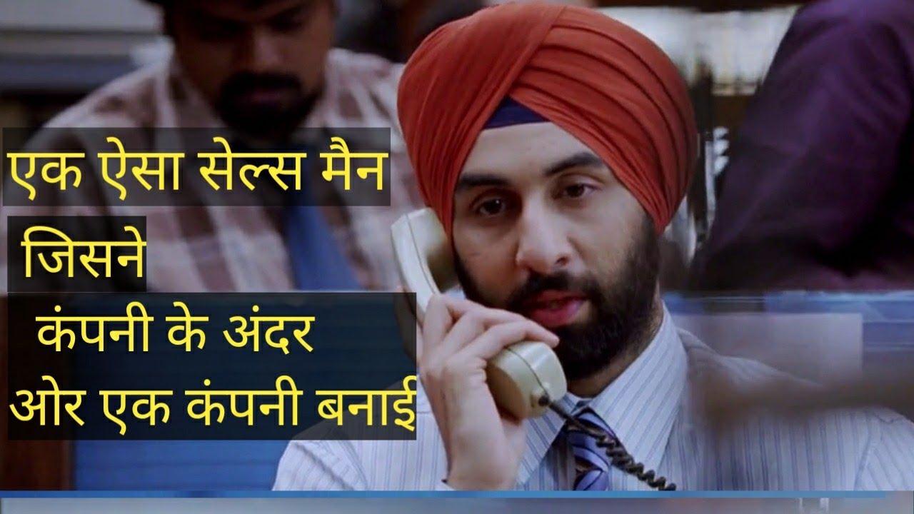 Download Rocket Singh full movie story explain in Hindi   Best sale movie #saleman #rocketsingh
