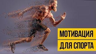 УДИВИТЕЛЬНЫЕ ЛЮДИ 2019 ★ Мотивация для спорта и тренировок