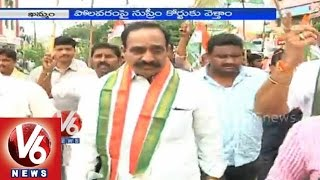 Khammam district Bandh updates - Shutdown protesting Polavaram bill
