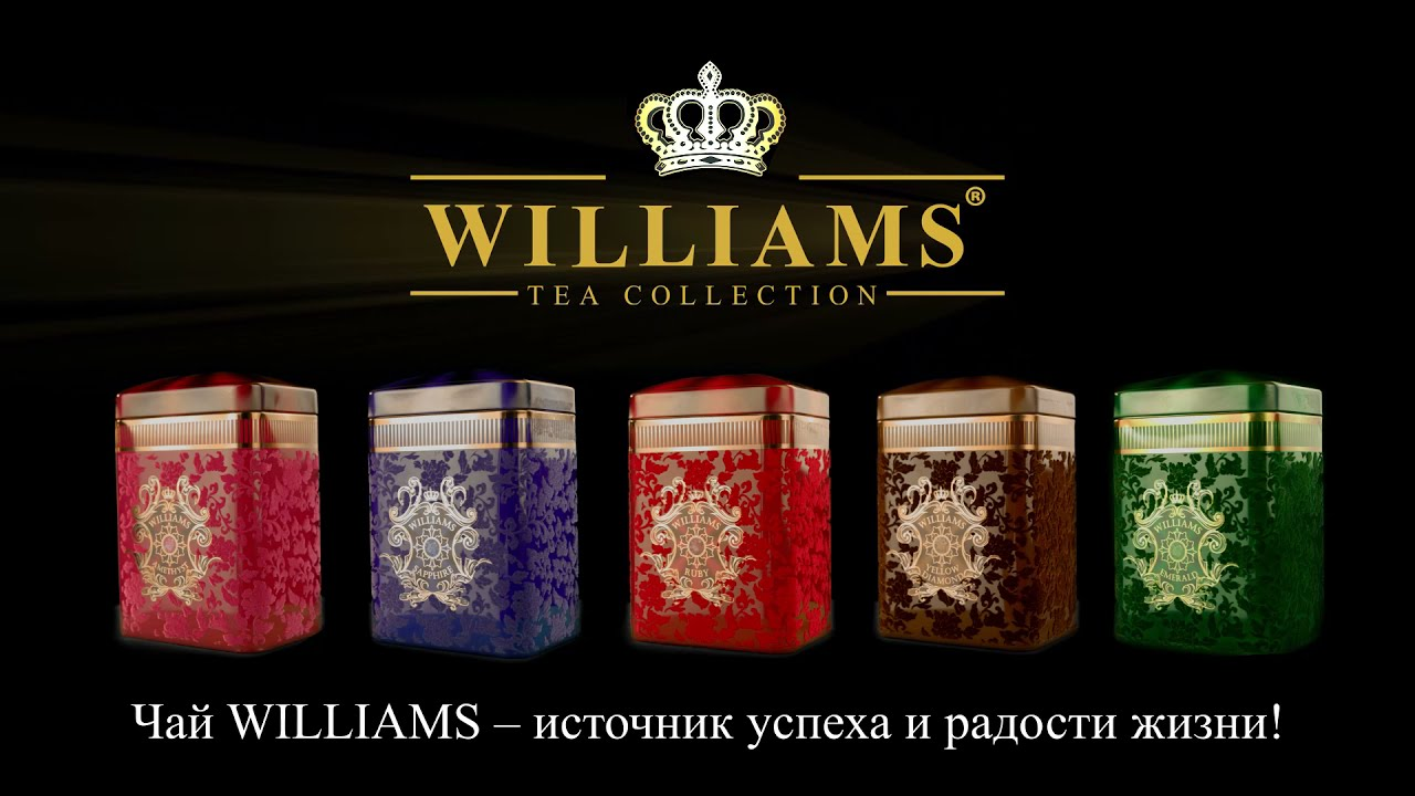 "WILLIAMS YELLOW DIAMOND ""Желтый бриллиант"""